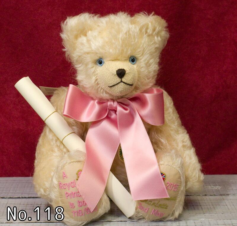 英国皇家公主诞生纪念玩具熊A Royal Princess is born Royal Baby 2■绿色赫尔曼公司限定玩具熊