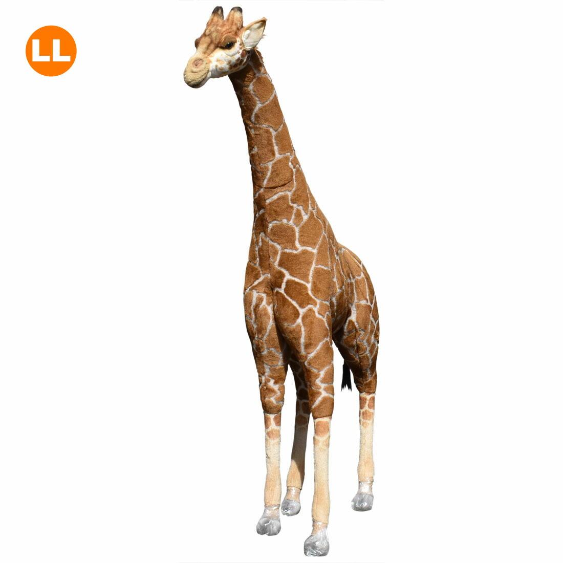 好きに ハンサ 168cm HANSA キリン GIRAFFE キリン 168cm GIRAFFE, ミリタリーWAIPER:22f0c390 --- sturmhofman.nl