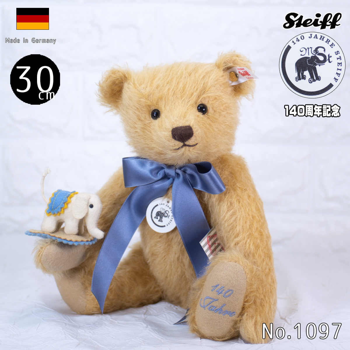 シュタイフ テディベア Steiff Steiff 140周年記念ベア テディベア with リトルフェルト エレファント 世界限定 TEDDY BEAR W/LITTLE FELT ELEPHANT