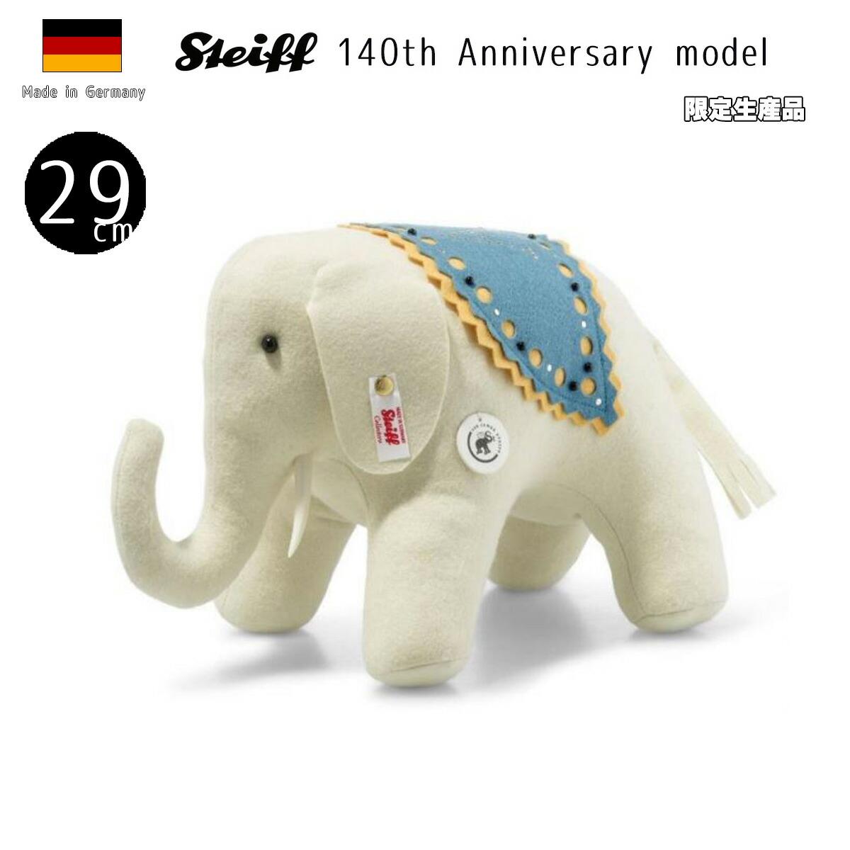 シュタイフ テディベア Steiff Steiff 140周年記念 リトルフェルト エレファント 世界限定 LITTLE FELT ELEPHANT
