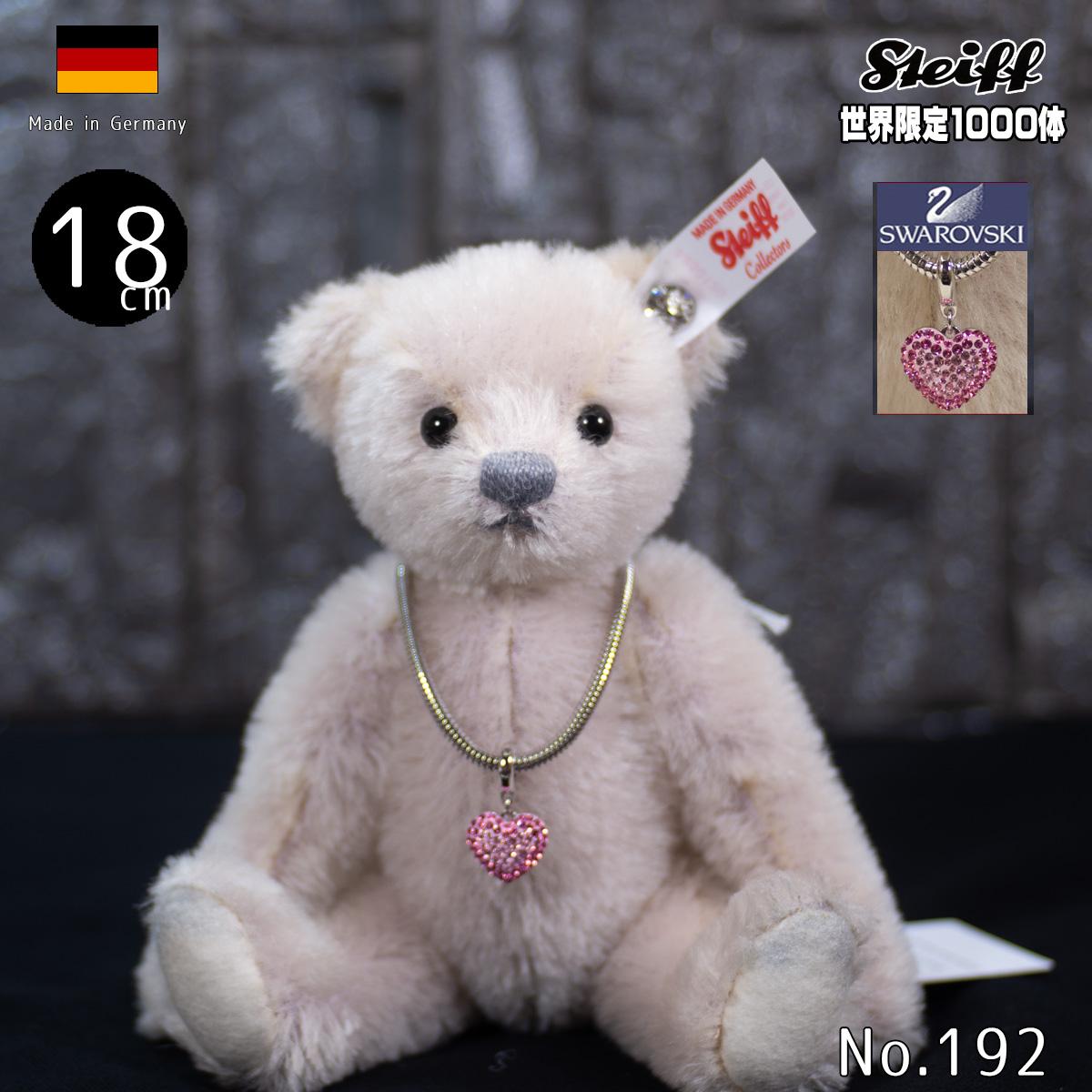 シュタイフ テディベア Steiff 世界限定ラブ ピンクハート 18cm(LOVE TEDDY BEAR)