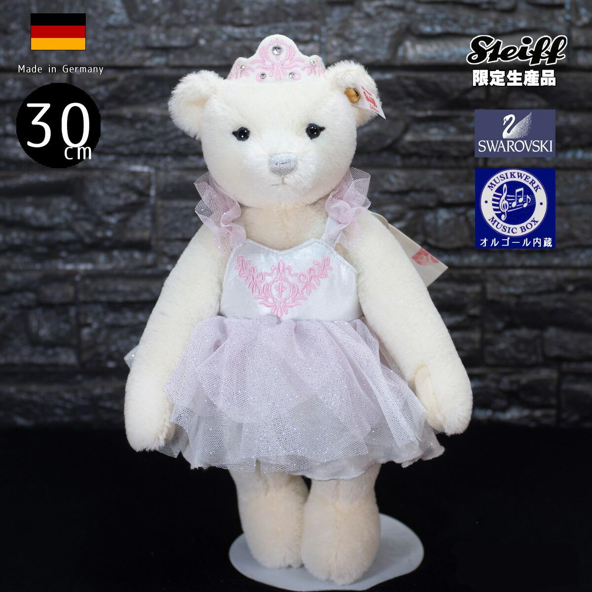 シュタイフ テディベア Steiff 世界限定シュガープラムフェアリー テディベア(くるみ割り人形 金平糖の精) 30cm ean006869 Sugar Plum Fairy Teddy bear