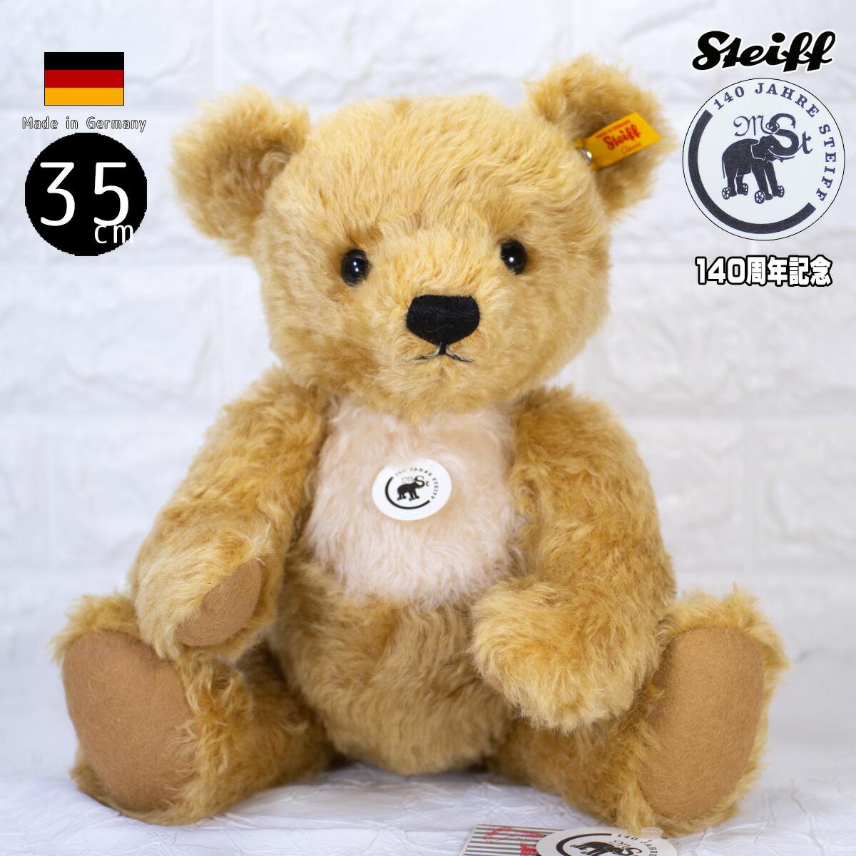 シュタイフ テディベア Steiff テディベア 140周年記念 クラシック パディ テディベア 35cm steiff テディベア CLASSIC PADDY TEDDY BEAR