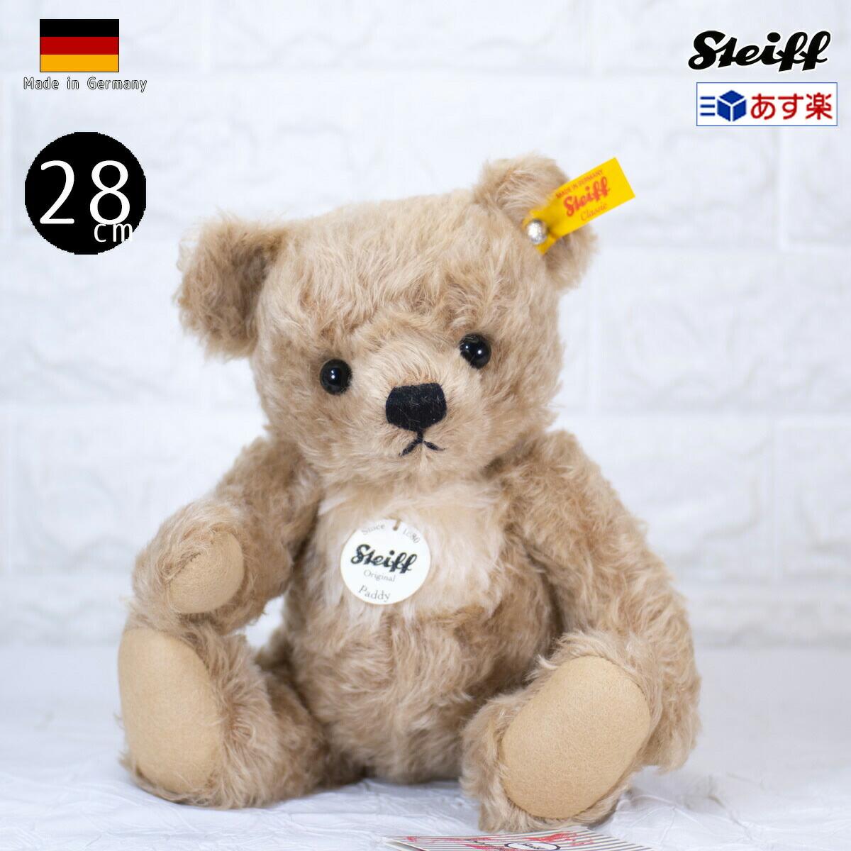 Steiff シュタイフ社 テディベア シュタイフ クラシック パディ OUTLET SALE PADDY steiff BEAR TEDDY 即日出荷 CLASSIC 28cm