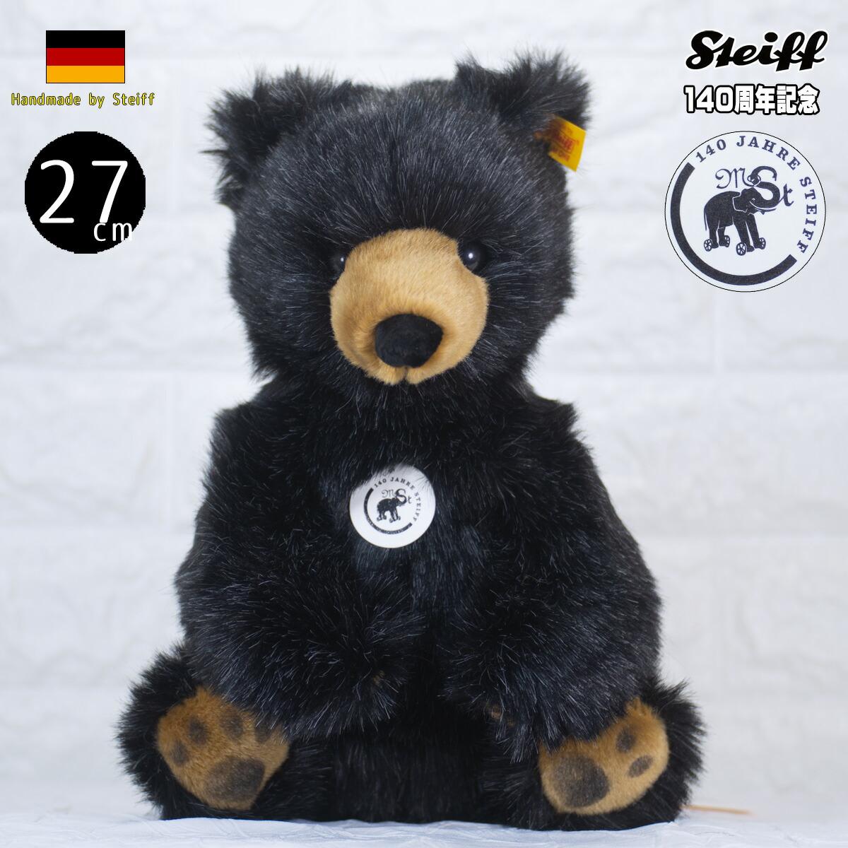 シュタイフ テディベア Steiff 140周年記念 ソフト ジョー ジー グリズリーベア 27cm steiff テディベア JOSEY GRIZZLY BEAR