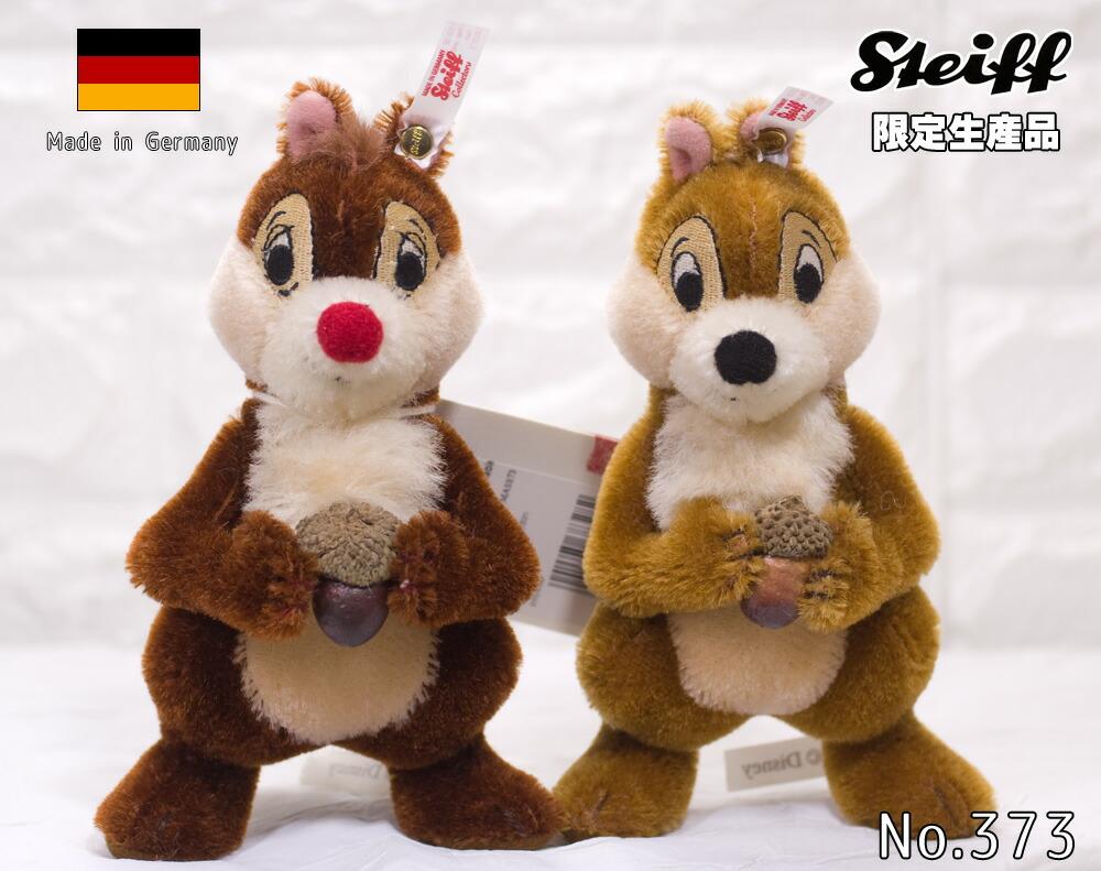 シュタイフ(steiff)ディズニー チップとデールセット テディベア /プレゼント/ぬいぐるみ/クリスマス/
