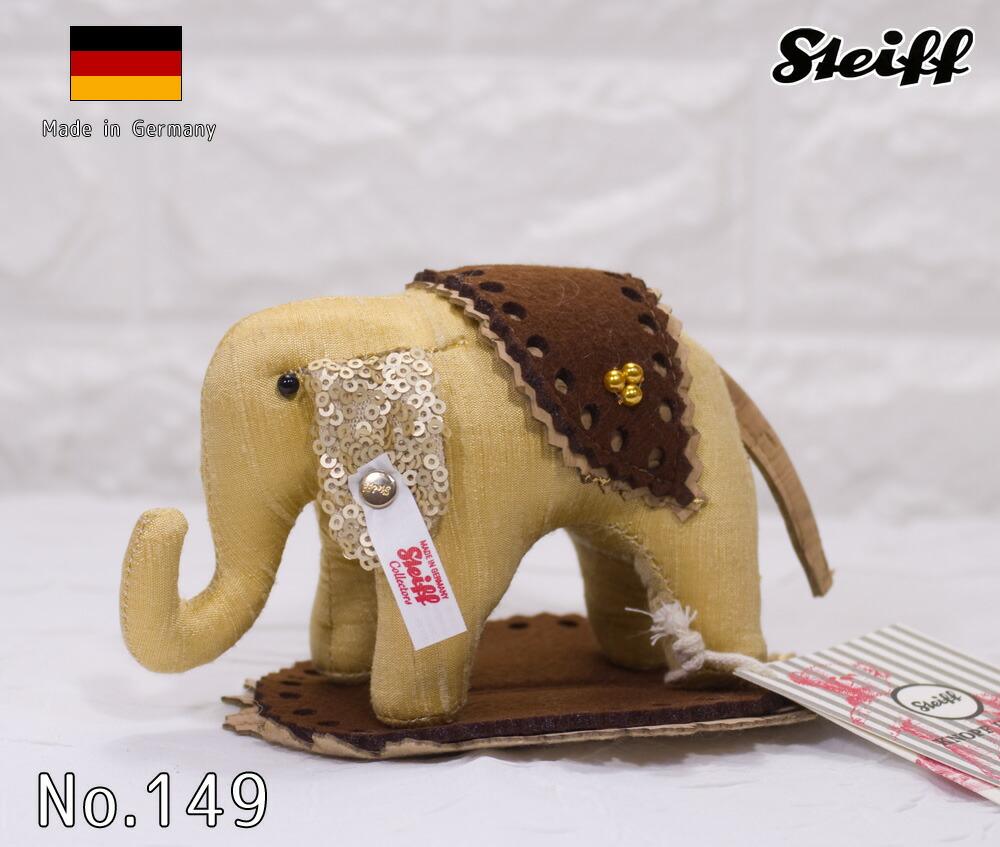 シュタイフ テディベア Steiff 世界限定デザイナーズ チョイス リトルエレファント Designer's Choice Steffi little elephant