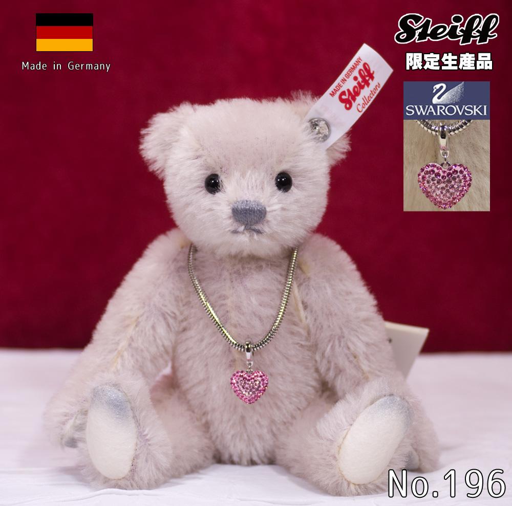 Steiffシュタイフ 世界限定ラブ ピンクハート 18cm(LOVE TEDDY BEAR) テディベア Steiff シュタイフ ぬいぐるみ くま テディベア プレゼント クリスマス