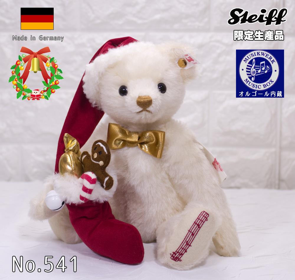 Steiffシュタイフ 世界限定スウィートサンタ テディベア Sweet Santa Teddy bear テディベア プレゼント リアル ぬいぐるみ クリスマス