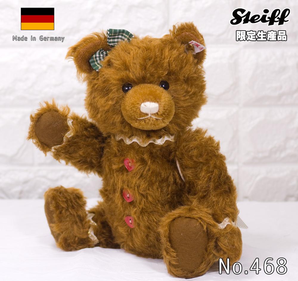 Steiffシュタイフ 世界限定ジンジャーブレッド テディベア Ginger Bread Teddy bearプレゼント リアル ぬいぐるみ クリスマス
