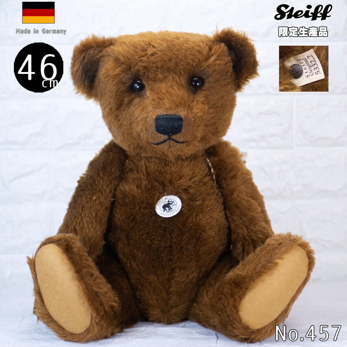 シュタイフ テディベア Steiff 世界限定レプリカ 1909 Teddy bear テディベア
