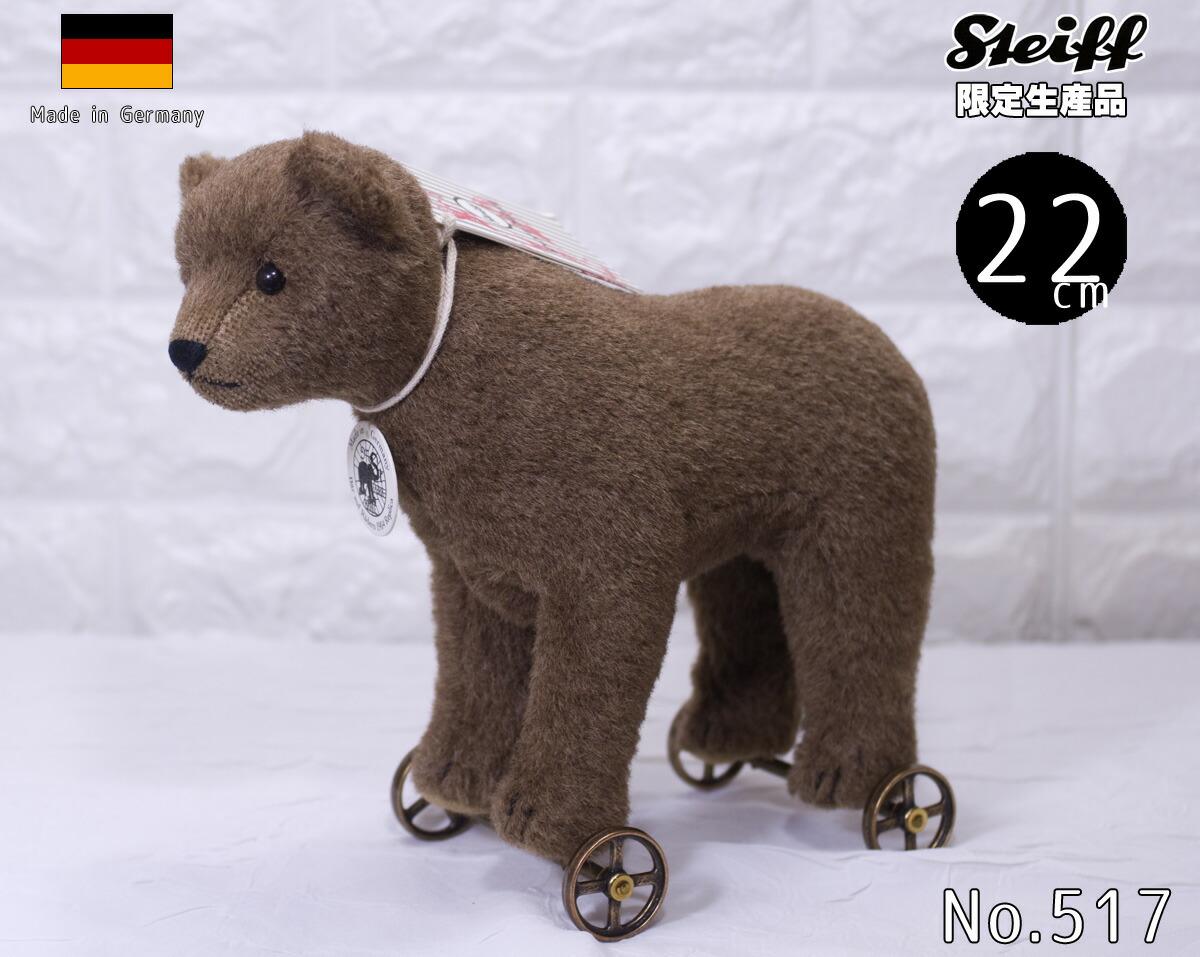 Steiffシュタイフ 世界限定ベア on ホイールズ レプリカ 1904 Bear on wheels replica テディベア プレゼント リアル ぬいぐるみ クリスマス