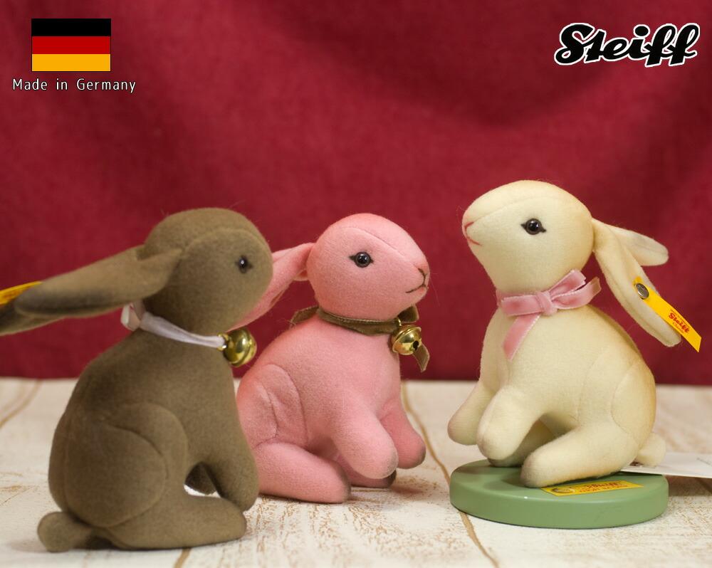 シュタイフ テディベア Steiff ヘーゼル ラビット ウサギ 11cm (HAZEL RABBIT)テディベア ぬいぐるみ 誕生日 プレゼント 内祝い ギフト クリスマス