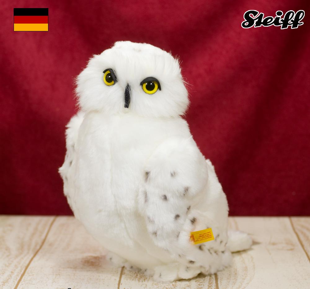 Steiffシュタイフ ハリーポッターより「ヘドウィグ」白フクロウ(Hedwig Owl)黄色タグ