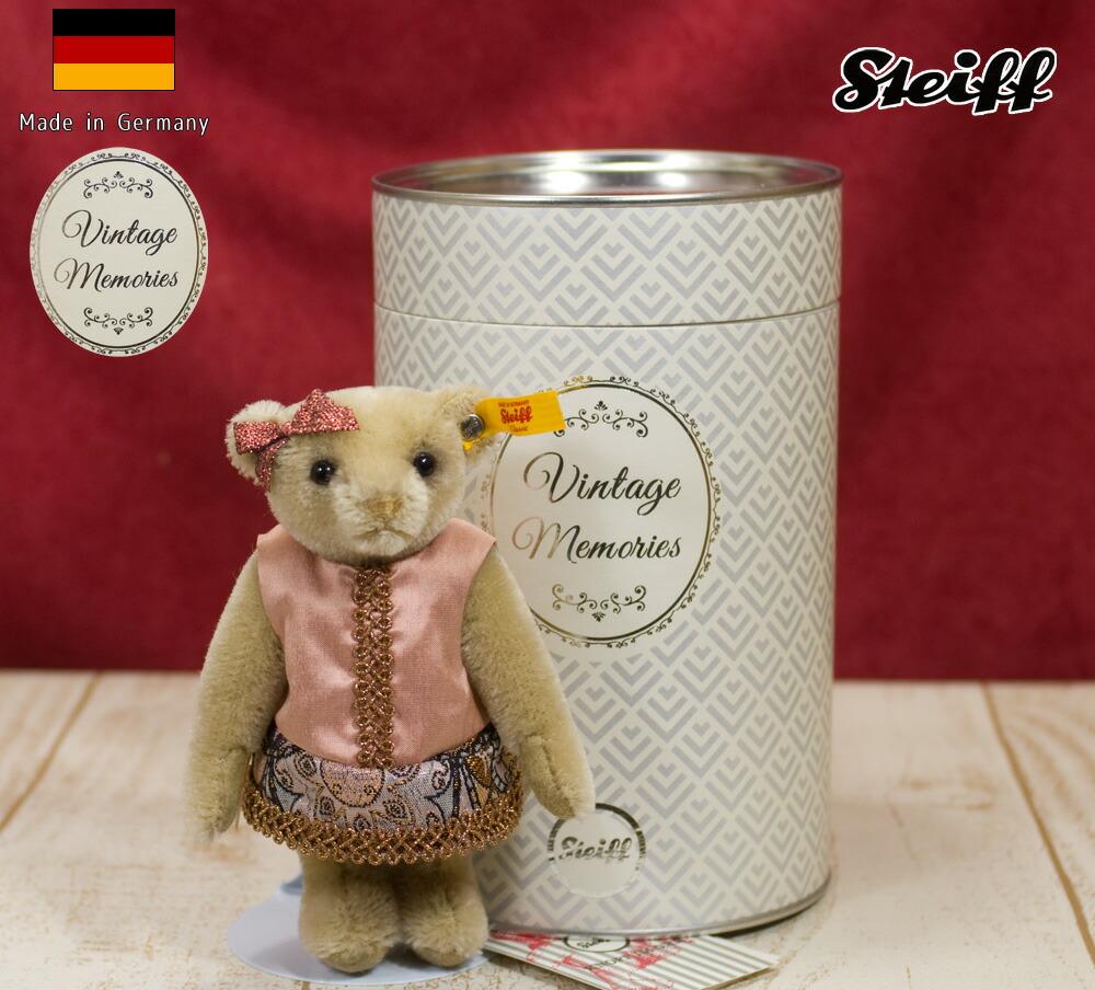 シュタイフ(steiff)テス テディベア TESS Teddy Bear 16 cm ぬいぐるみ ギフト プレゼント クリスマス