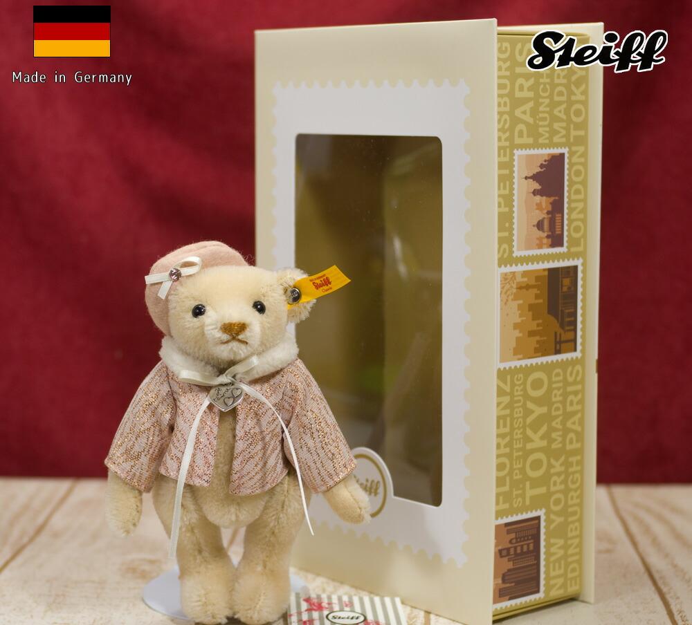 シュタイフ(steiff)パリ テディベア PARIS Teddy Bear 16 cm ぬいぐるみ ギフト プレゼント クリスマス