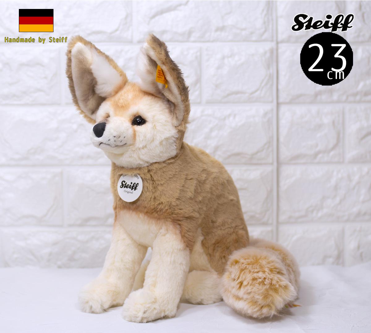 Steiffシュタイフ フォクシー フォックス キツネ 23cm Foxy fox ぬいぐるみ プレゼント ふわふわ クリスマス