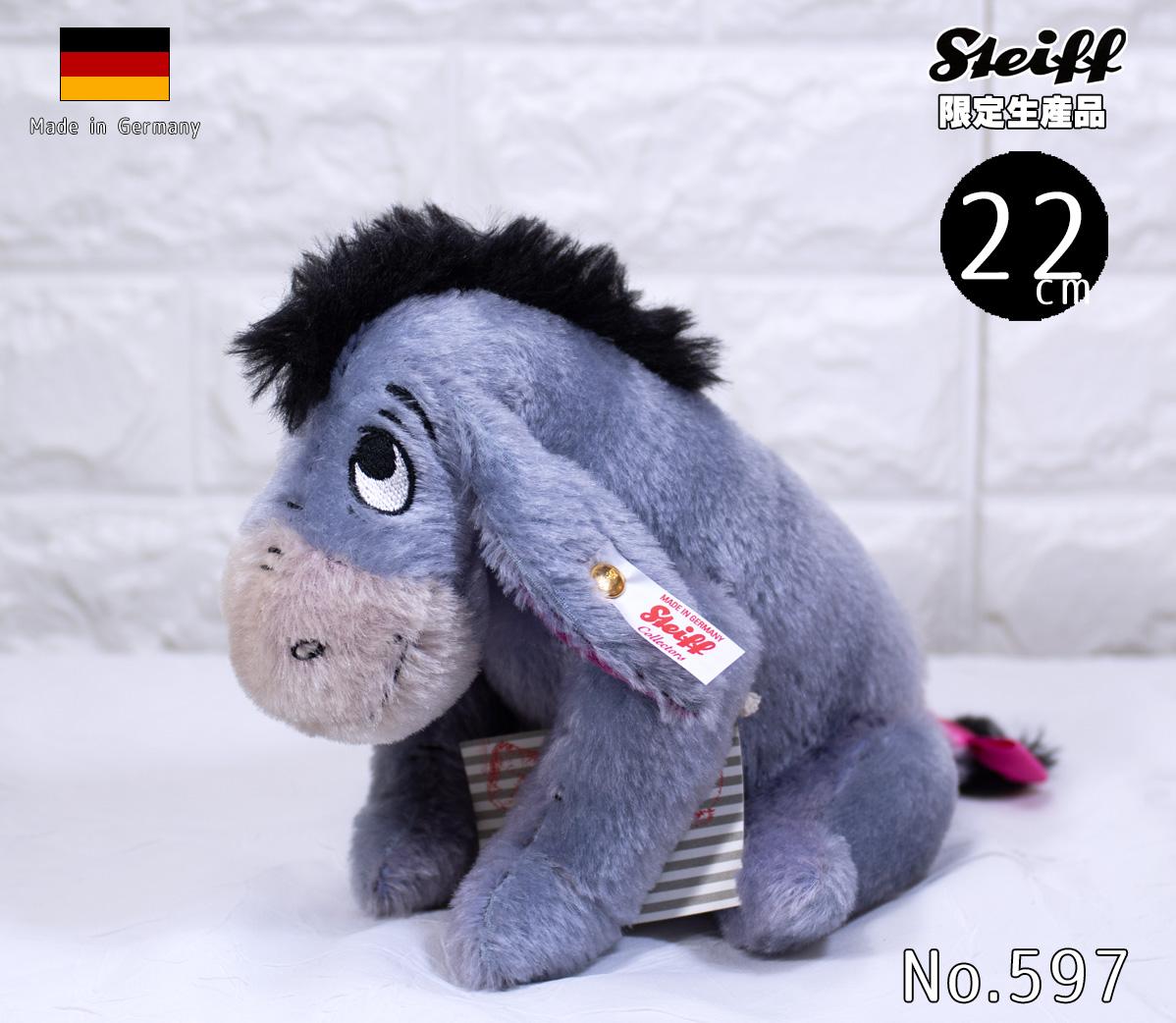 シュタイフ(steiff) アメリカ限定クマのプーさんよりミニチュア イーヨー 22cmSteiff Disney miniature Eeyore