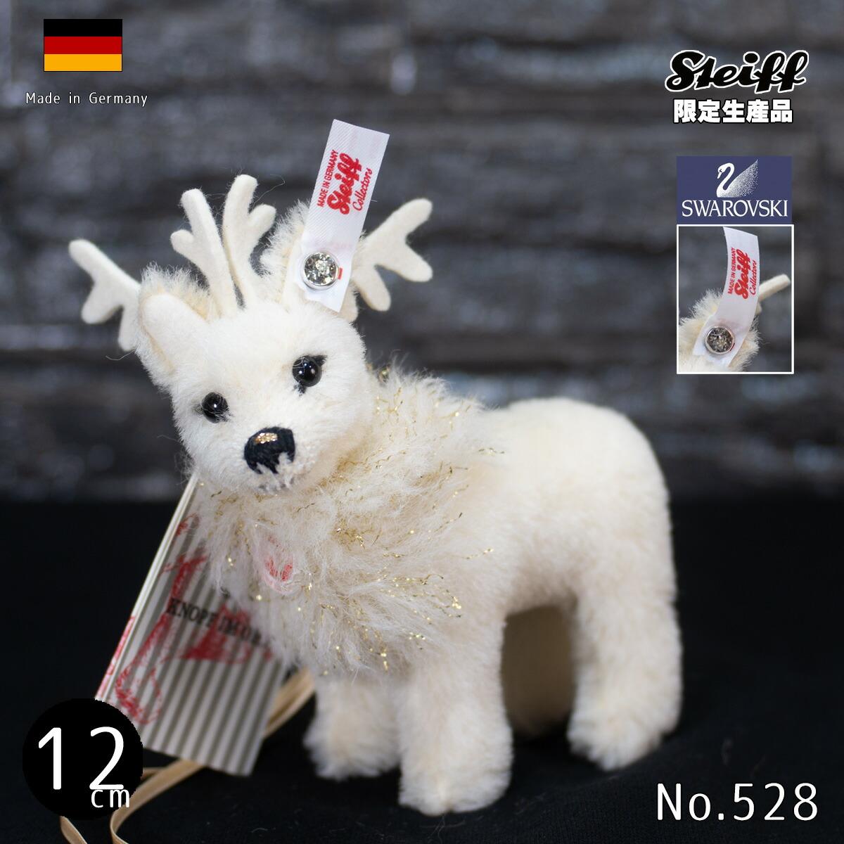 シュタイフ テディベア Steiff 世界限定ウィンタートナカイ テディベア 12cm ean006234 Winter reindeer ornament