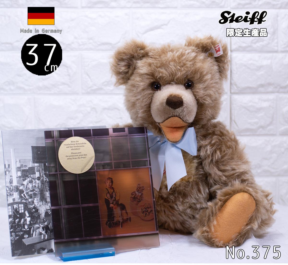 シュタイフ テディベア Steiff 世界限定ピーターズ ゾッティ テディベア 37cm Peter's zotty Teddy bear