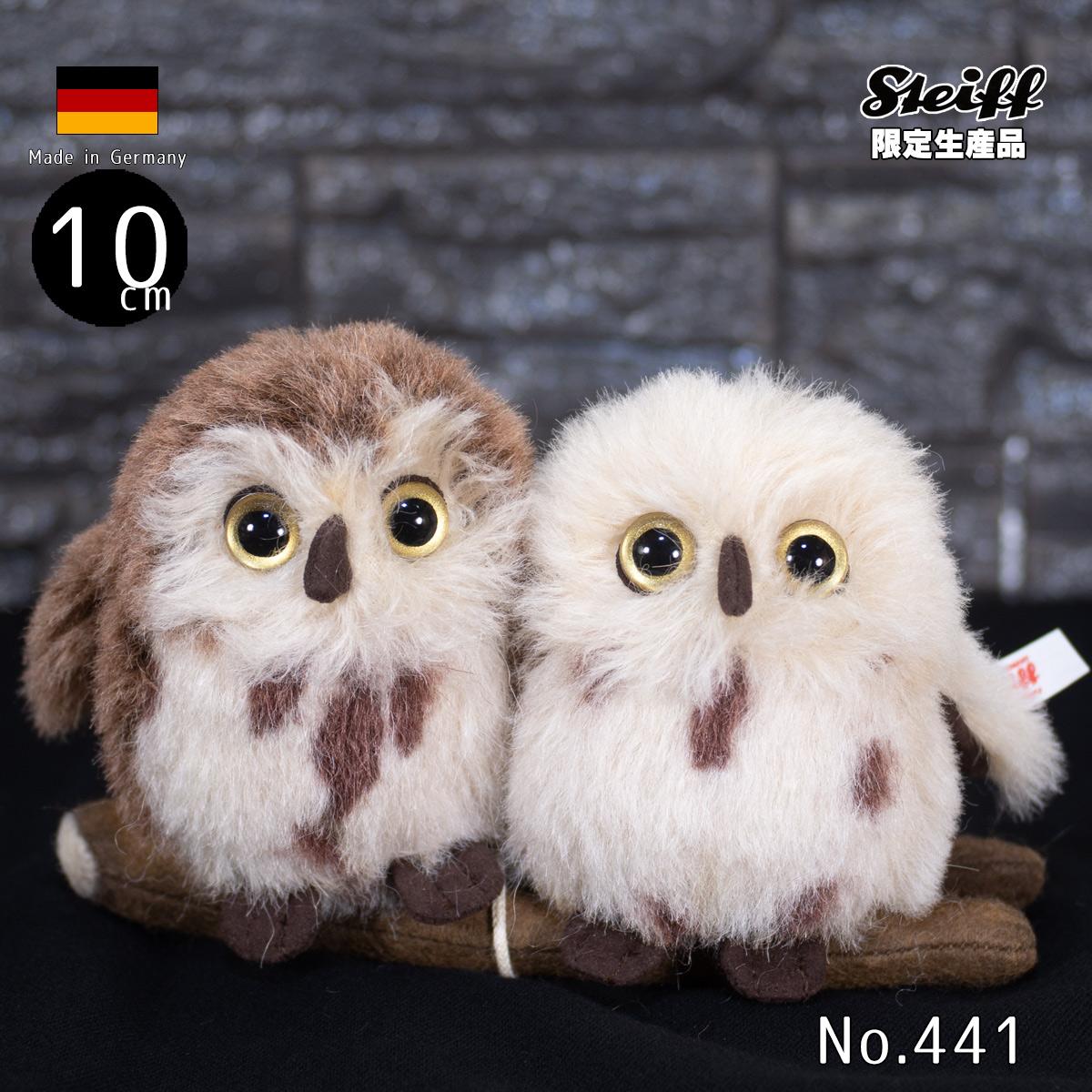 シュタイフ社のテディベア シュタイフ(steiff) 世界限定アルパカ ふくろうセット 10cm Steiff Owl set プレゼント