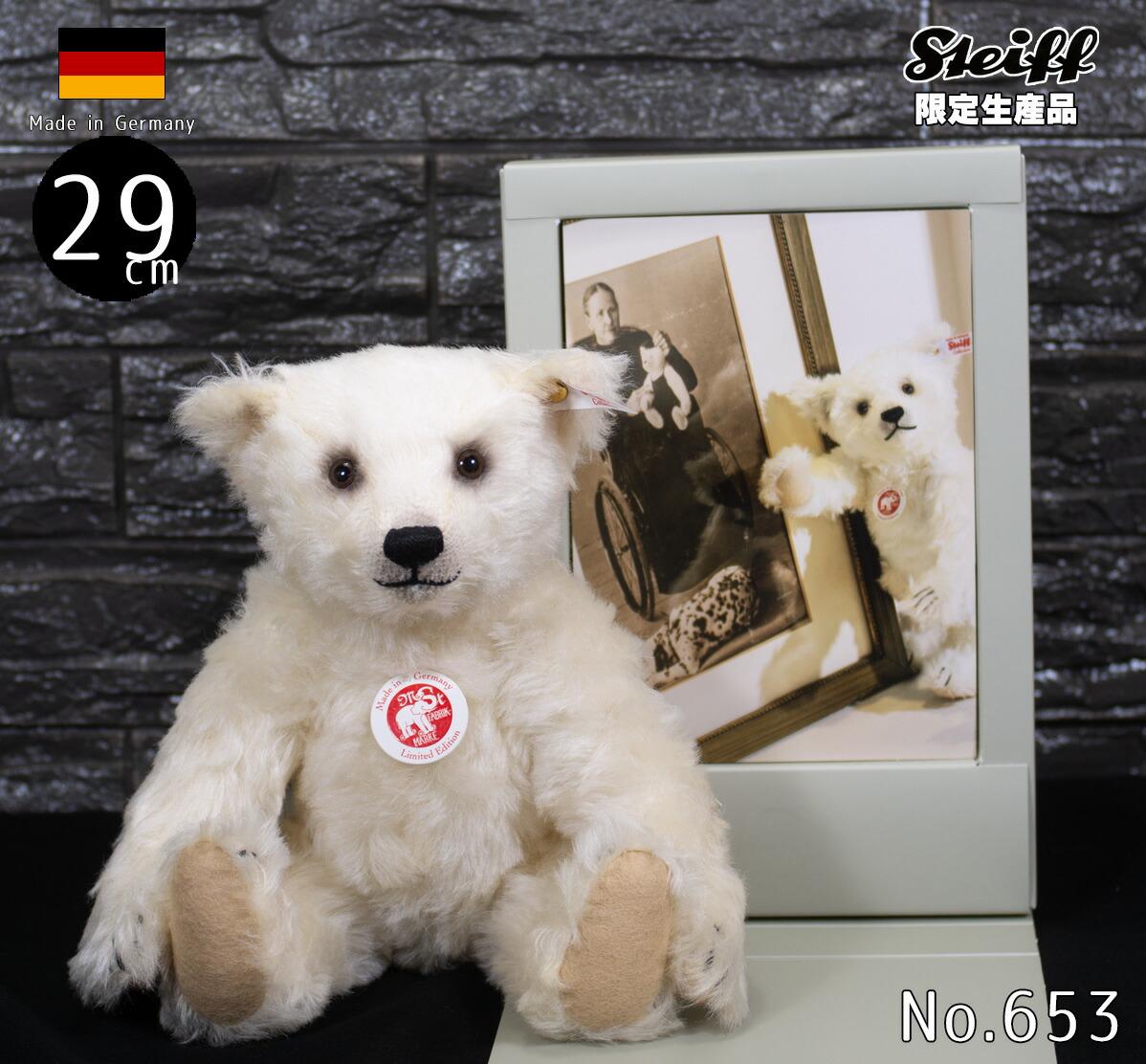シュタイフ テディベア Steiff 世界限定マルガレーテメモリアルテディベア 29cm Margarete memorial Teddy bear