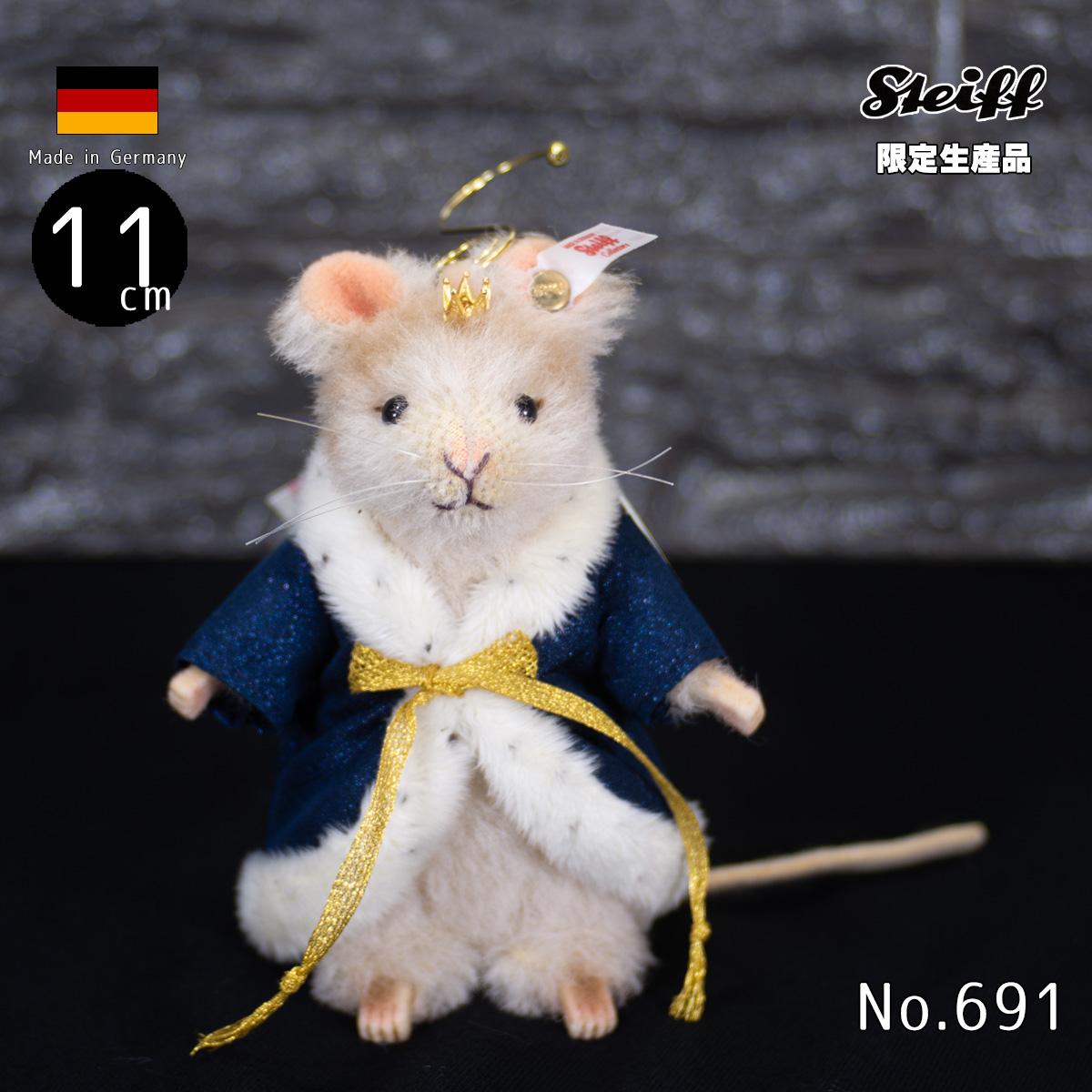 シュタイフ(steiff) 世界限定マウスキング オーナメント(くるみ割り人形より) 11cm ean006883 Mouse king ornament