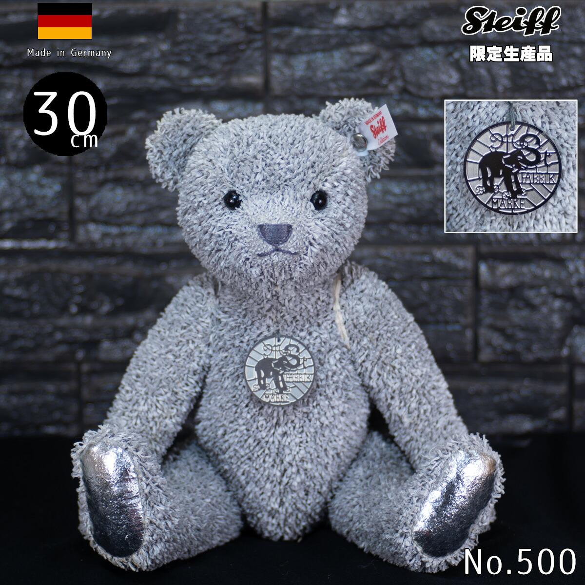 シュタイフ テディベア Steiff テディベア 世界限定プラチナペーパー テディベア 30cm ean006999 Platinum Paper Teddy bear