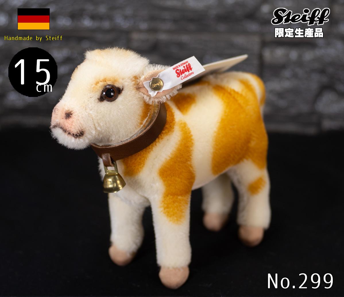 Steiffシュタイフ 世界限定 子牛のカール Karl calf プレゼント リアル ぬいぐるみ クリスマス
