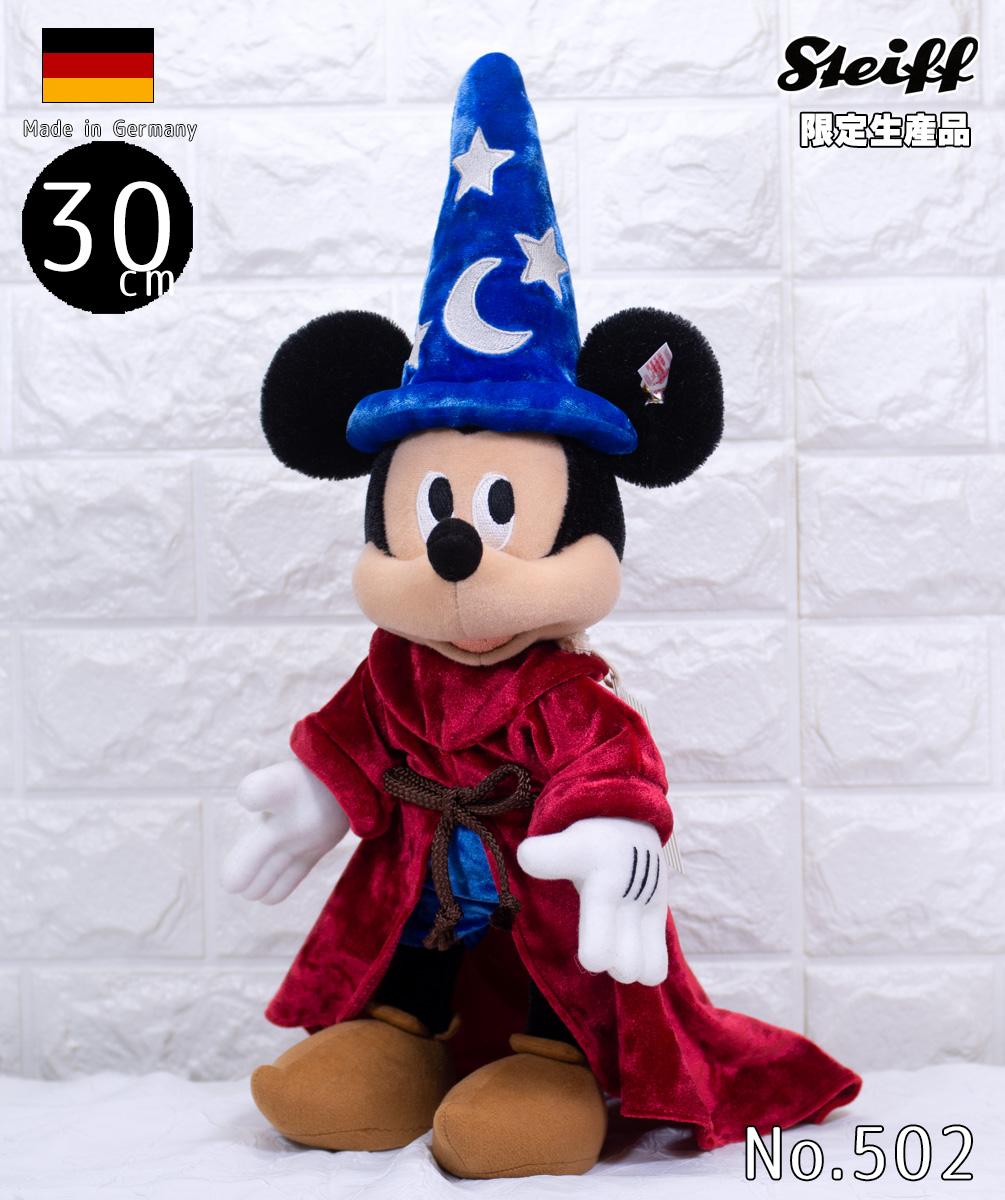 シュタイフ(steiff) 世界限定ディズニー ミッキーマウス 魔法使いの弟子 30cm Steiff Disney Mickey Mouse Sorcerer Apprentice