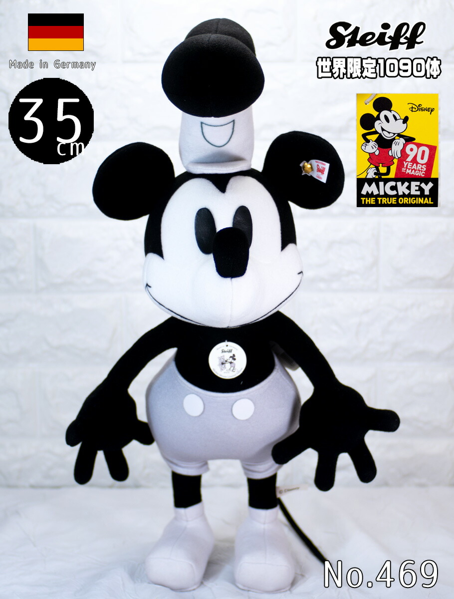 シュタイフ 激安 激安特価 送料無料 テディベア Steiff ミッキーマウス誕生90周年蒸気船ウィリーミッキーマウス 35cm Disney Steamboat Willie 数量限定 Mouse Mickey 世界限定