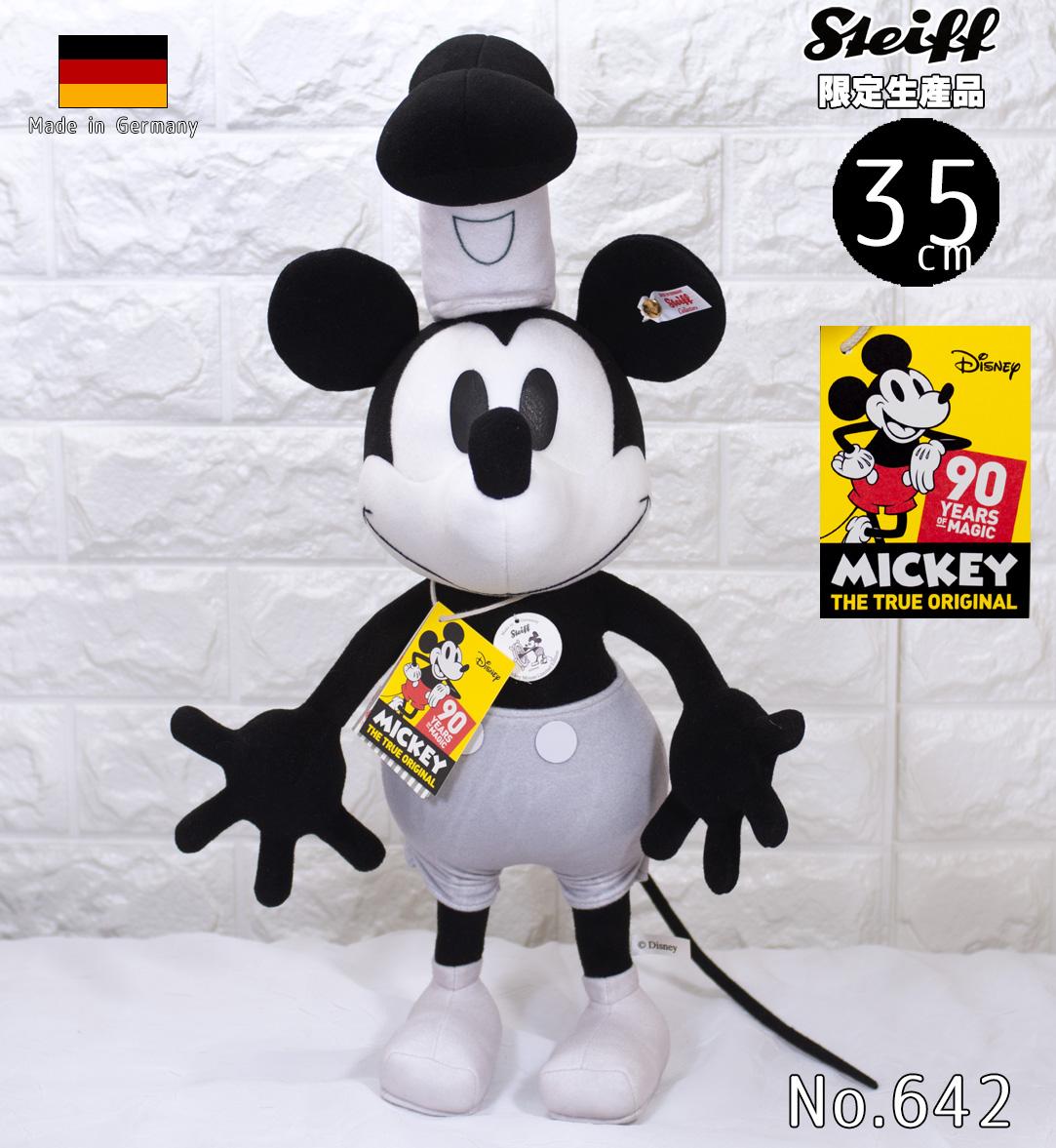 シュタイフ(steiff) ミッキーマウス誕生90周年蒸気船ウィリーミッキーマウス 35cm Steiff Disney Mickey Mouse Steamboat Willie