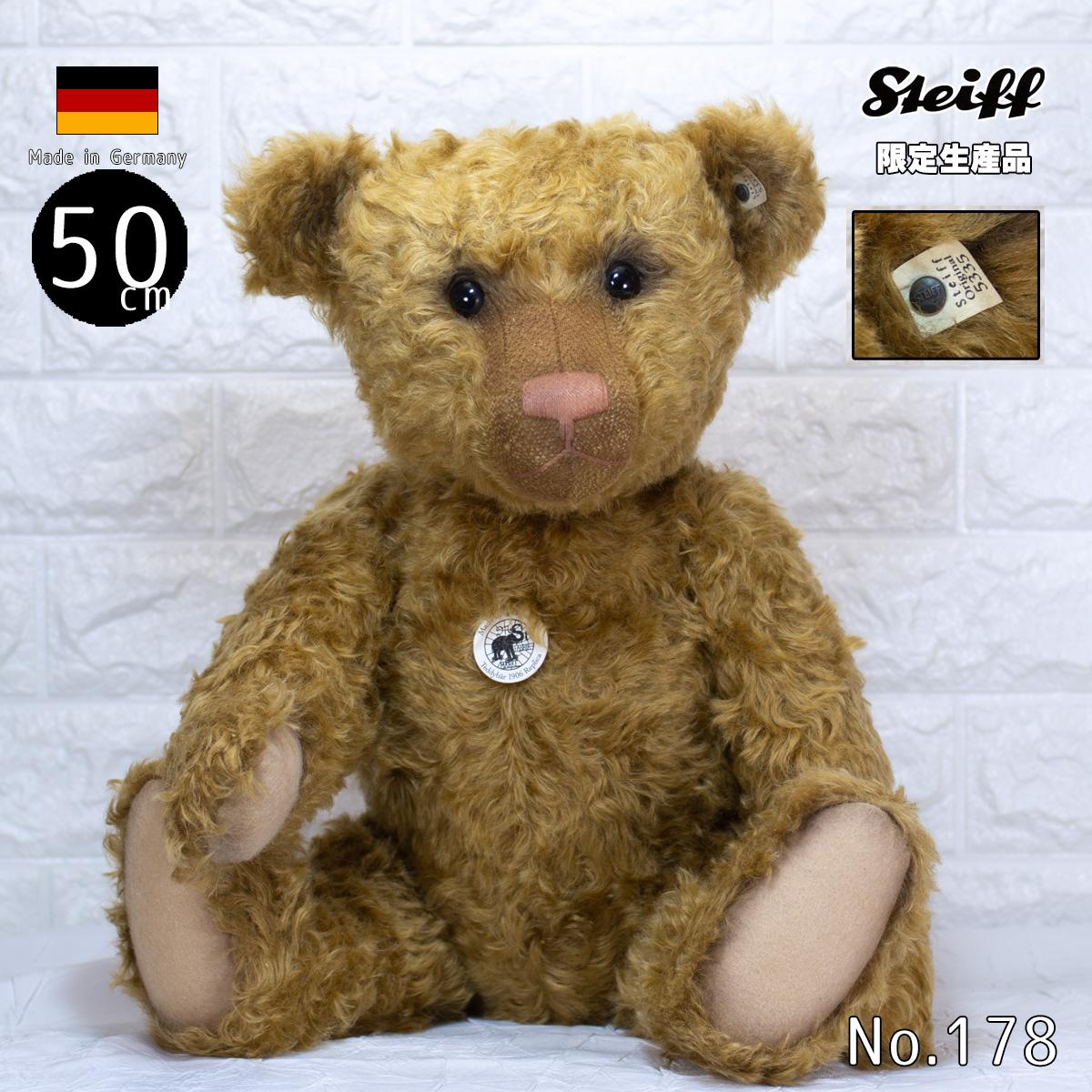 シュタイフ テディベア Steiff 世界限定テディベア レプリカ 1906 50cm ean403385 Teddy bear replica 1906
