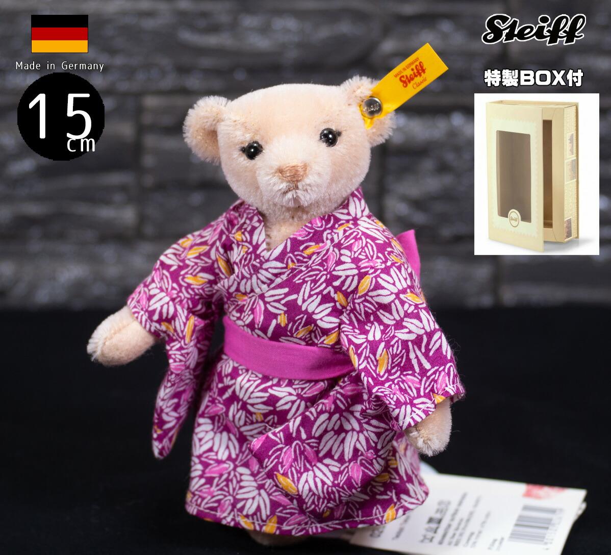 シュタイフ(steiff)東京 テディベア Tokyo Teddy Bear 15 cm ぬいぐるみ ギフト プレゼント クリスマス