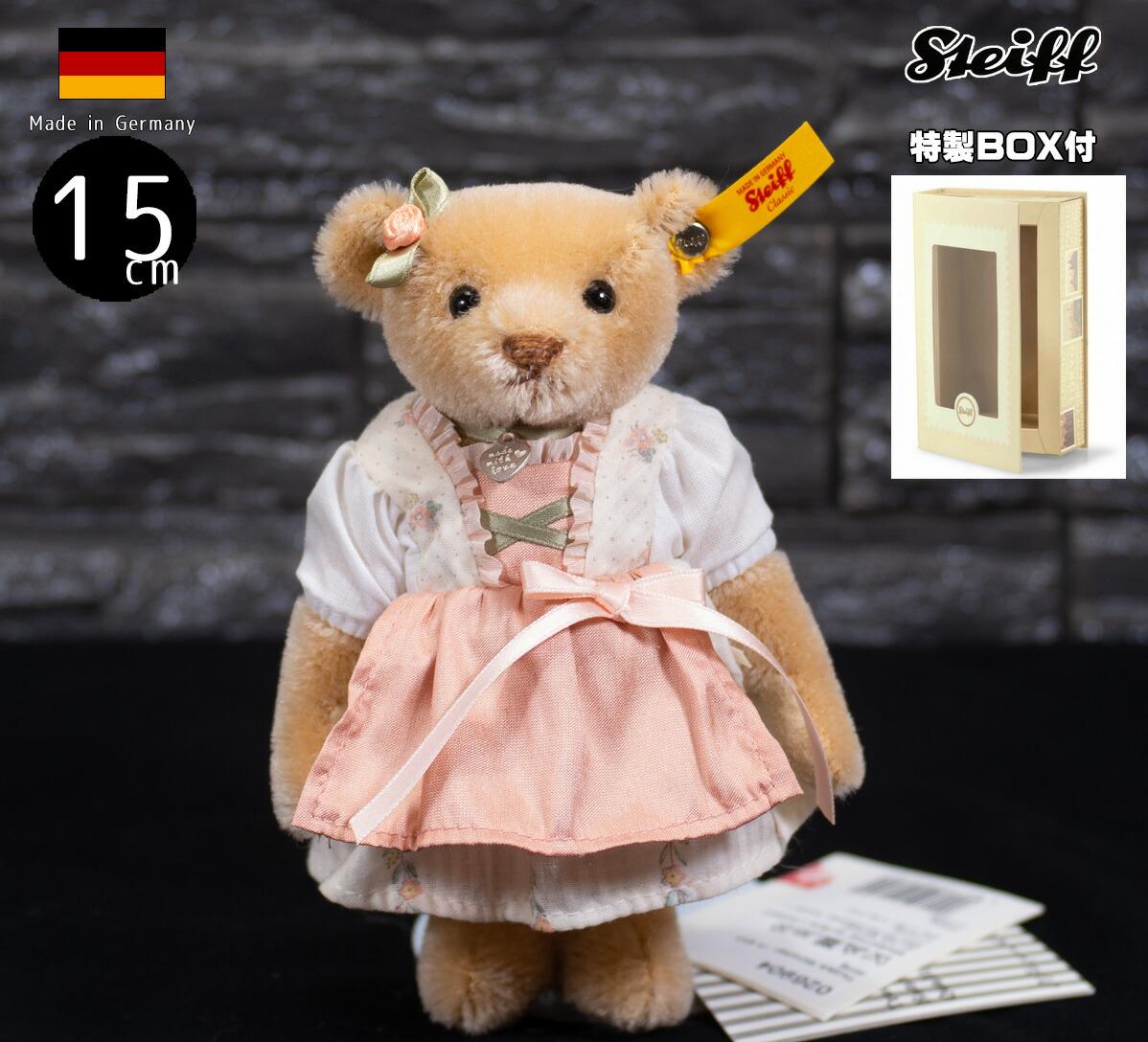 シュタイフ(steiff)ミュンヘン テディベア Munich Teddy bear in gift box 15 cm ぬいぐるみ ギフト プレゼント クリスマス