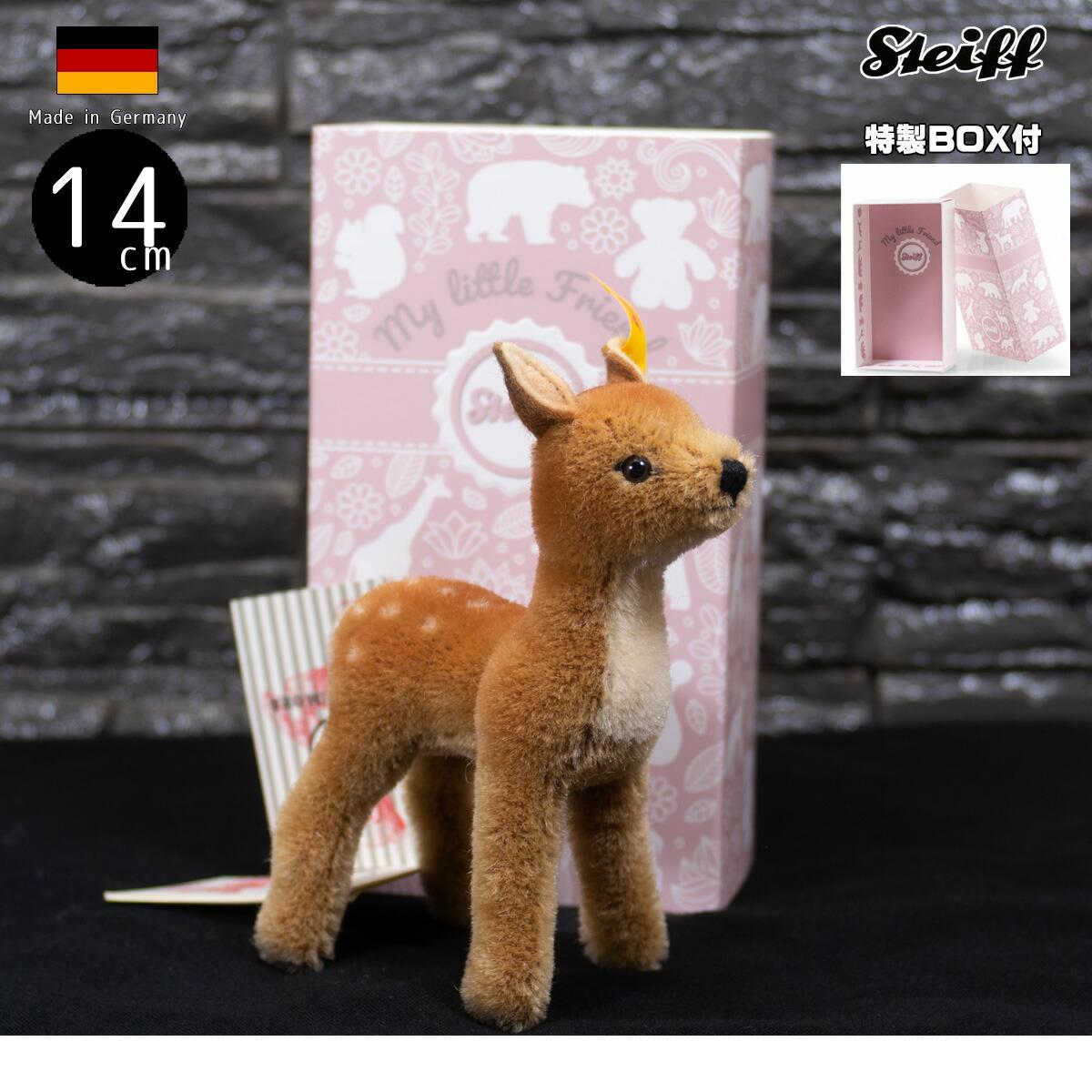 シュタイフ テディベア Steiff ワイルドライフ 小鹿 14cm fawn in gift box