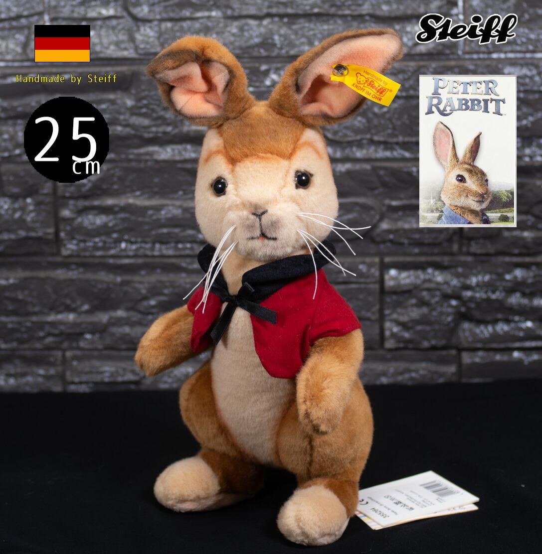 シュタイフ(steiff) ピーターラビットよりソフトタイプ フロプシーバニー 25cm Steiff Flopsy bunny