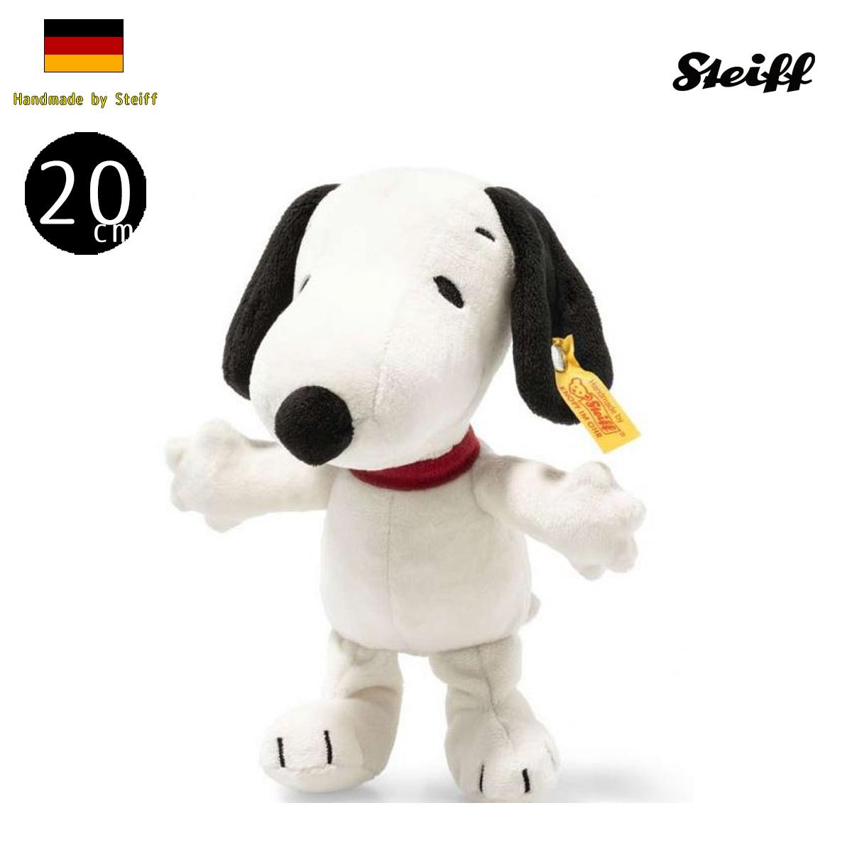 シュタイフ ドイツ限定 スヌーピー 20cm ソフト テディベア Steiff Snoopy