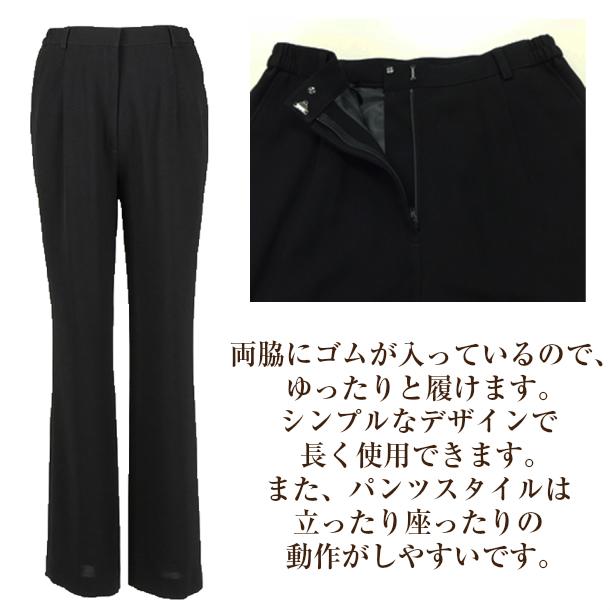 ブラウス+ 婦人 ブラックフォーマル パンツ 日本製生地使用 3点セット ジャケット+ フォーマル