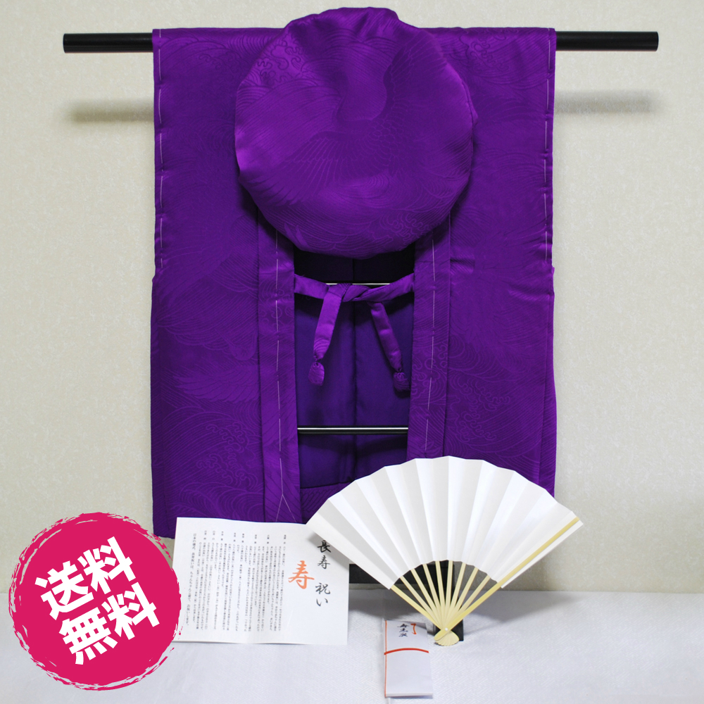 ちゃんちゃんこ 正絹 綸子 紫