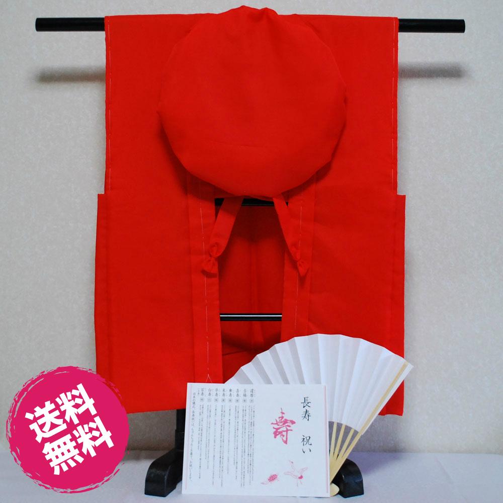 Iwaigi rakuten global market vest hood set two points set red vest hood set two points set red plain longevity set full set one size negle Gallery