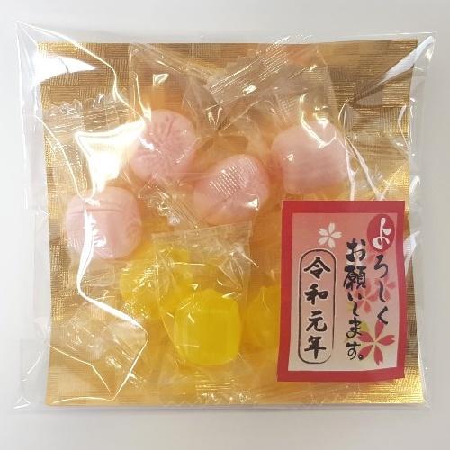 あめいろこづつみ 新元号「令和」Ver. (ご挨拶お菓子・よろしくお願いします)レビュー書き込みで次回飴プレゼント