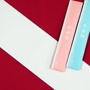 千歳飴 50セット - 2本入:赤・白/のし袋+手提袋付:無地☆世界に一つだけのオリジナル手提袋