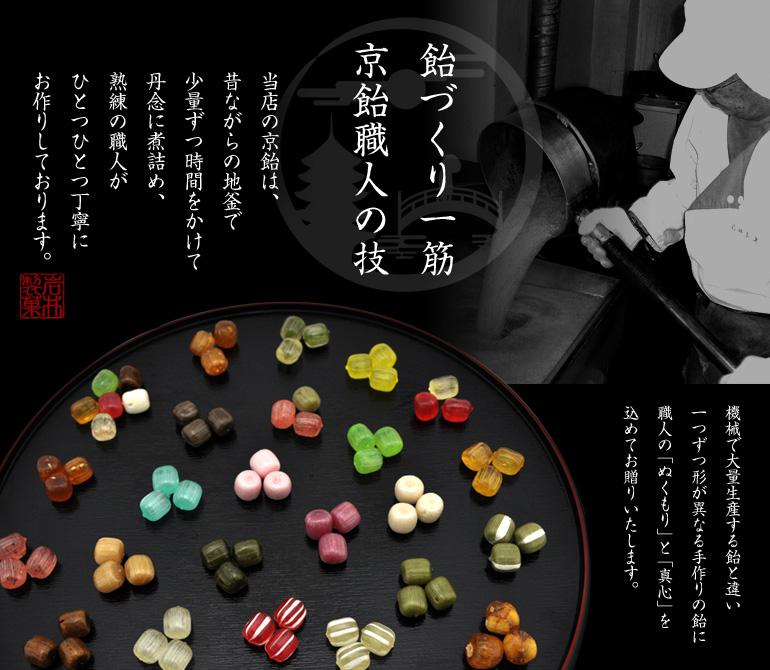 こどもの日 鯉のぼりキャンディ(レビュー書き込みで次回飴プレゼント)