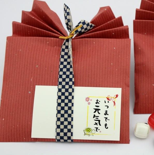 【敬老の日Ver.】 プチ選べる京飴 5ケース(100個)(レビュー書き込みで次回あめプレゼント)