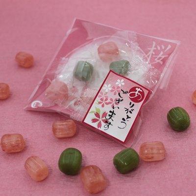 桜 スイーツ ありがとう 内祝い プチギフト あめいろこづつみ 【1000袋】 メッセージ さくら お菓子