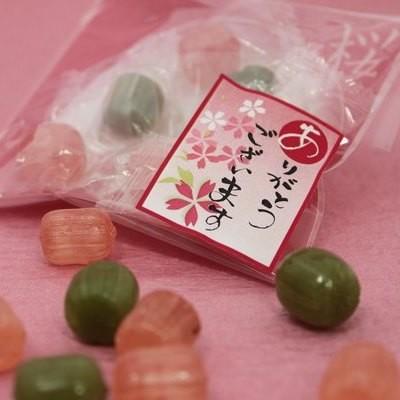 桜スイーツ あめいろこづつみ(桜のど飴)3ケース(150個)☆レビュー書き込みで次回あめプレゼント