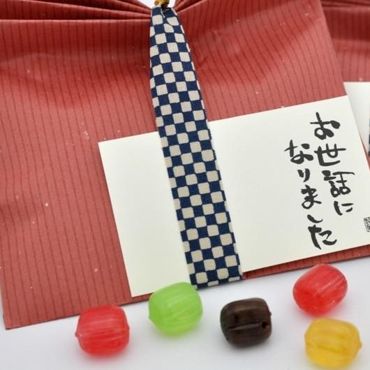 退職 転勤 お菓子 プチギフト プチ選べる京飴 【100袋】 お世話になりました お礼 メッセージ 餞別 お返し 個包装 ギフト
