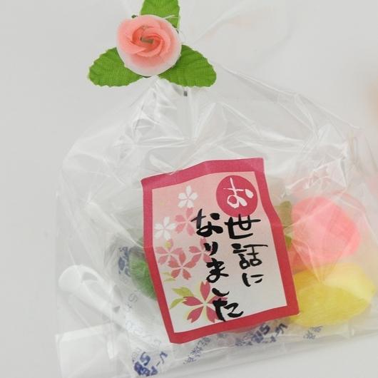 退職 転勤 お菓子 プチギフト プチふるーつ 【250袋】 お世話になりました お礼 メッセージ 餞別 お返し かわいい 大量