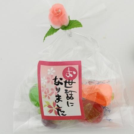退職 転勤 お菓子 プチギフト プチお野菜 【250袋】 お世話になりました お礼 メッセージ 餞別 お返し かわいい 大量